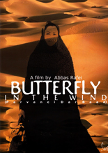 <b>Butterfly In The Wind - 2004</b>